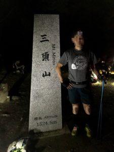 ハセツネ(長谷川恒男)CUP2018 三頭山