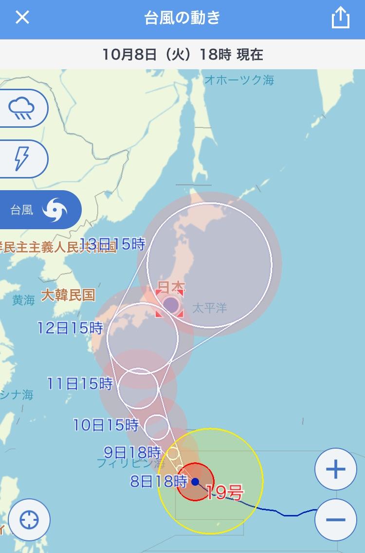 ハセツネ 台風が来るか