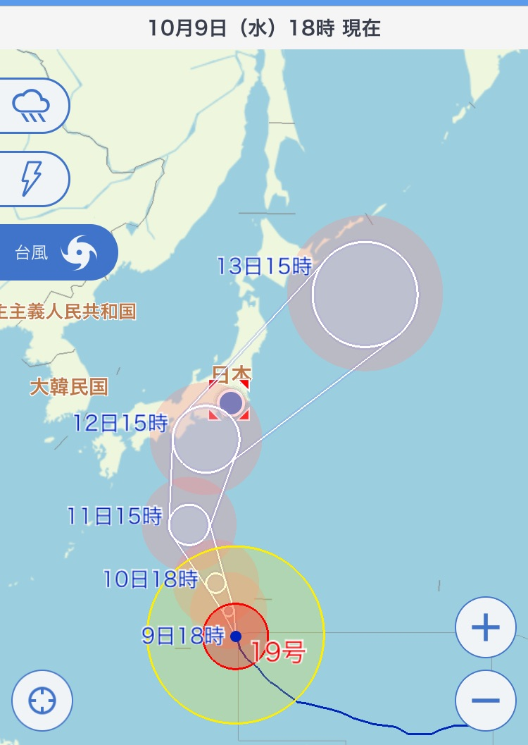ハセツネ 台風が来るか(10/9 18:00時点)