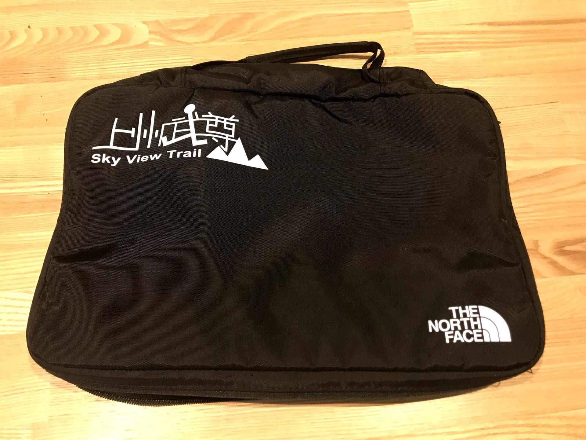 上州武尊山スカイビュートレイルの記念品 ノースフェイスのシューズ・バッグ