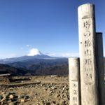 塔ノ岳から見える富士山