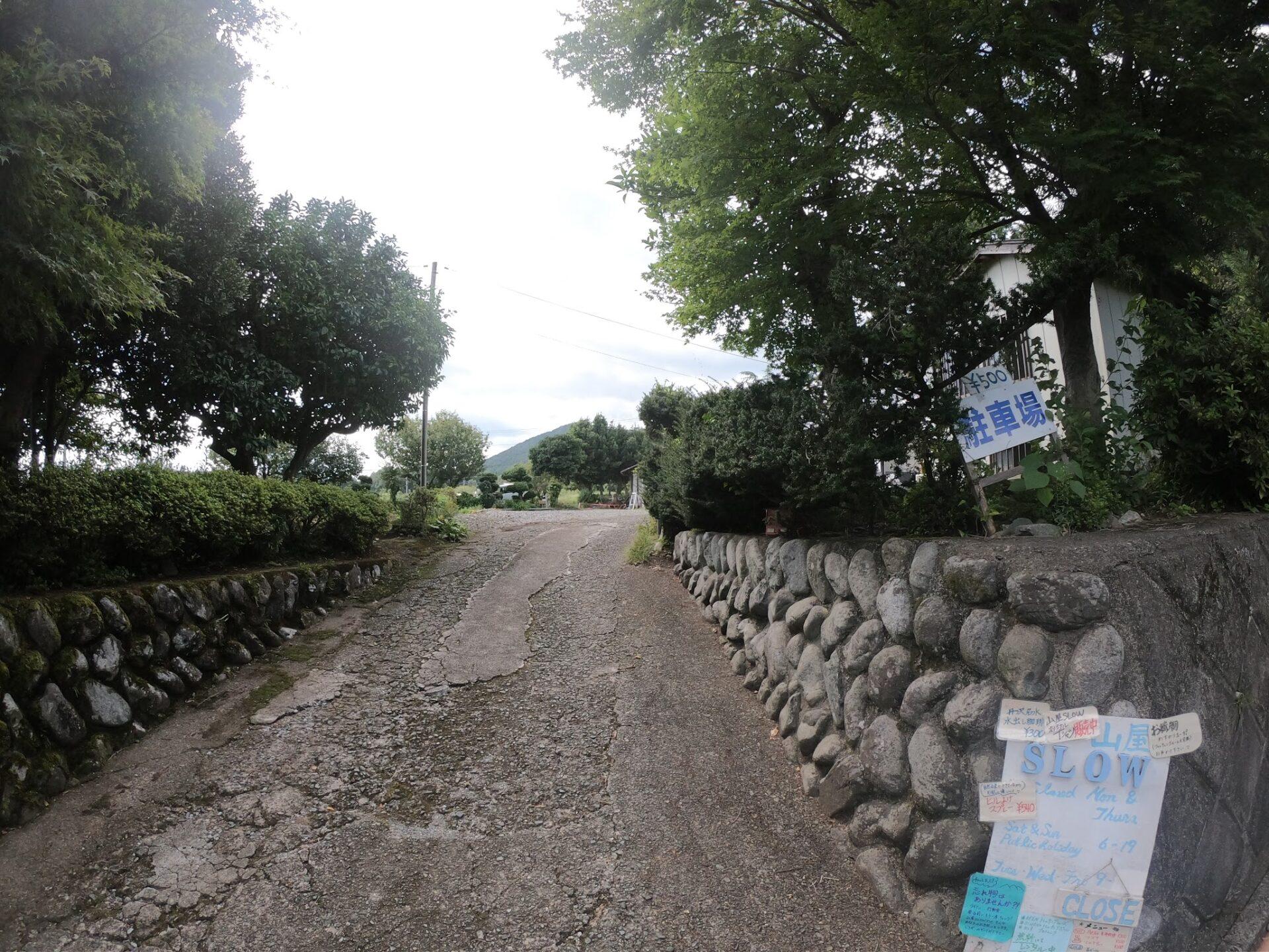 大倉周辺の駐車場その3