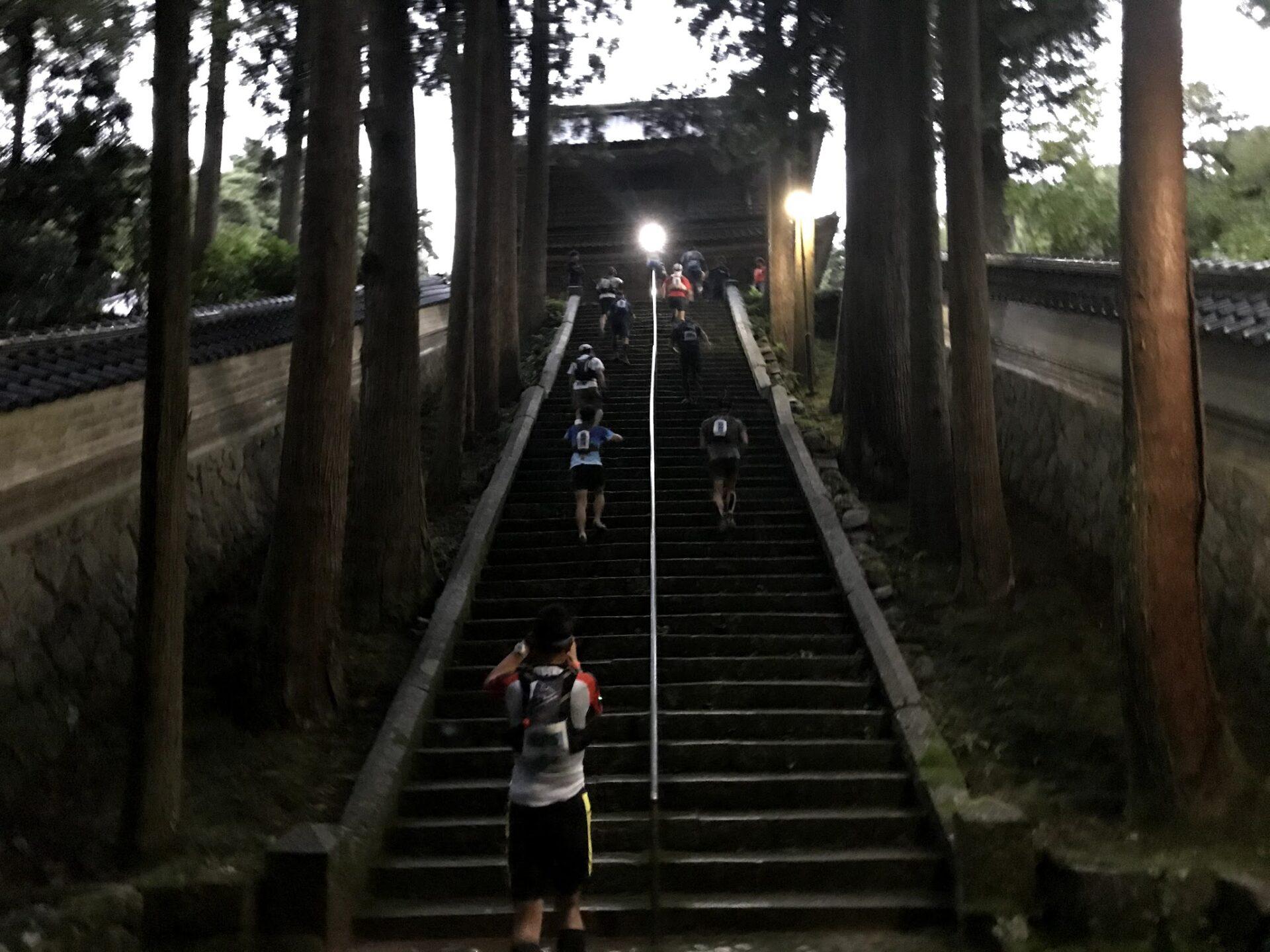 峨山道 永光寺
