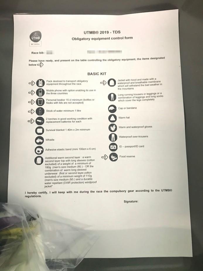 TDS(UTMB)のチェックシート