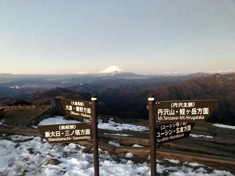 塔ノ岳_富士山