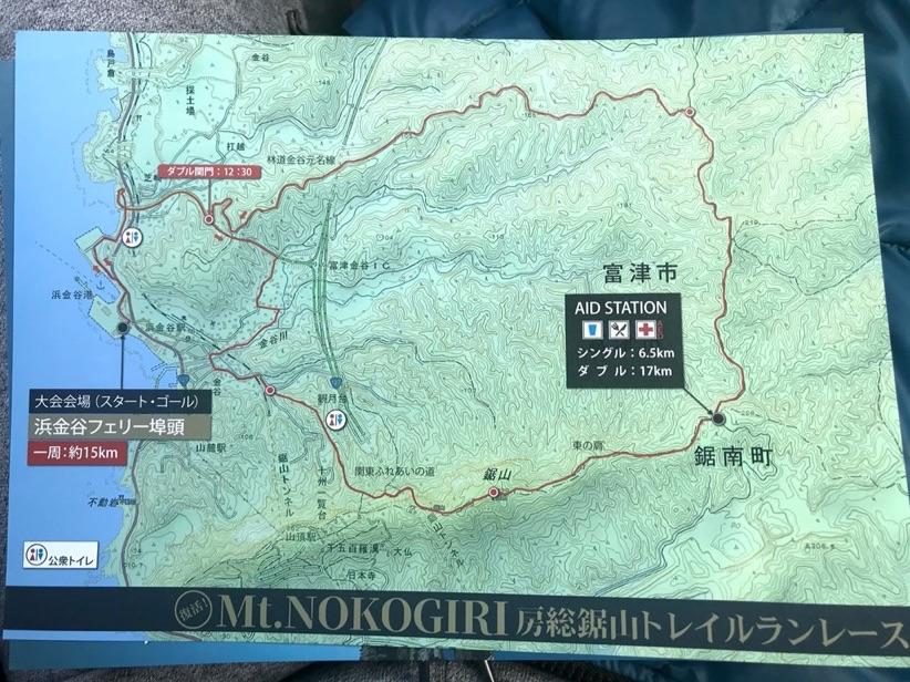 房総鋸山_地図
