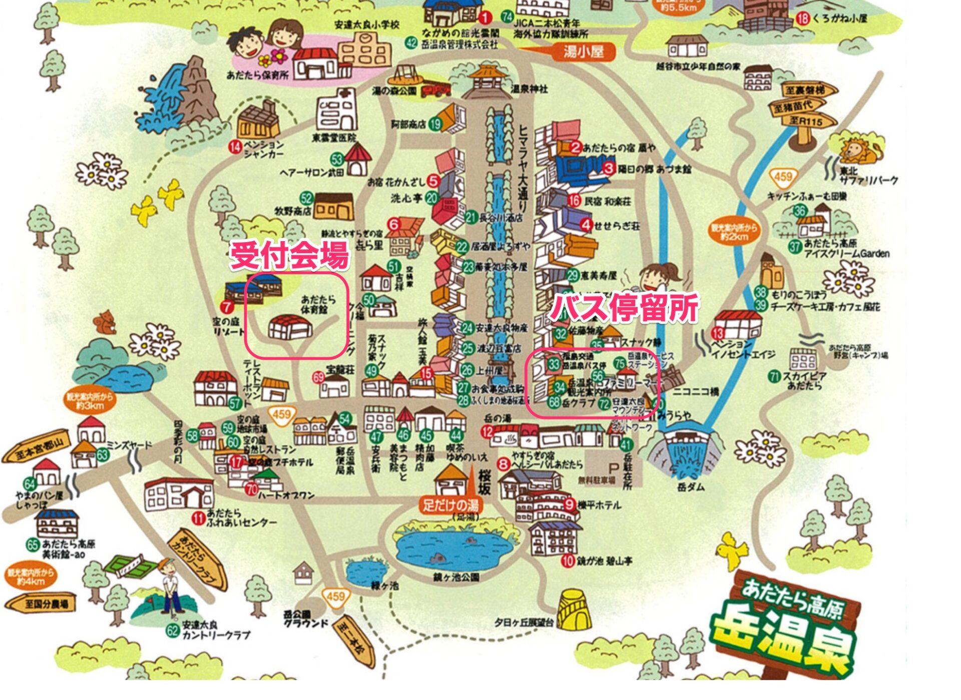 岳温泉マップ